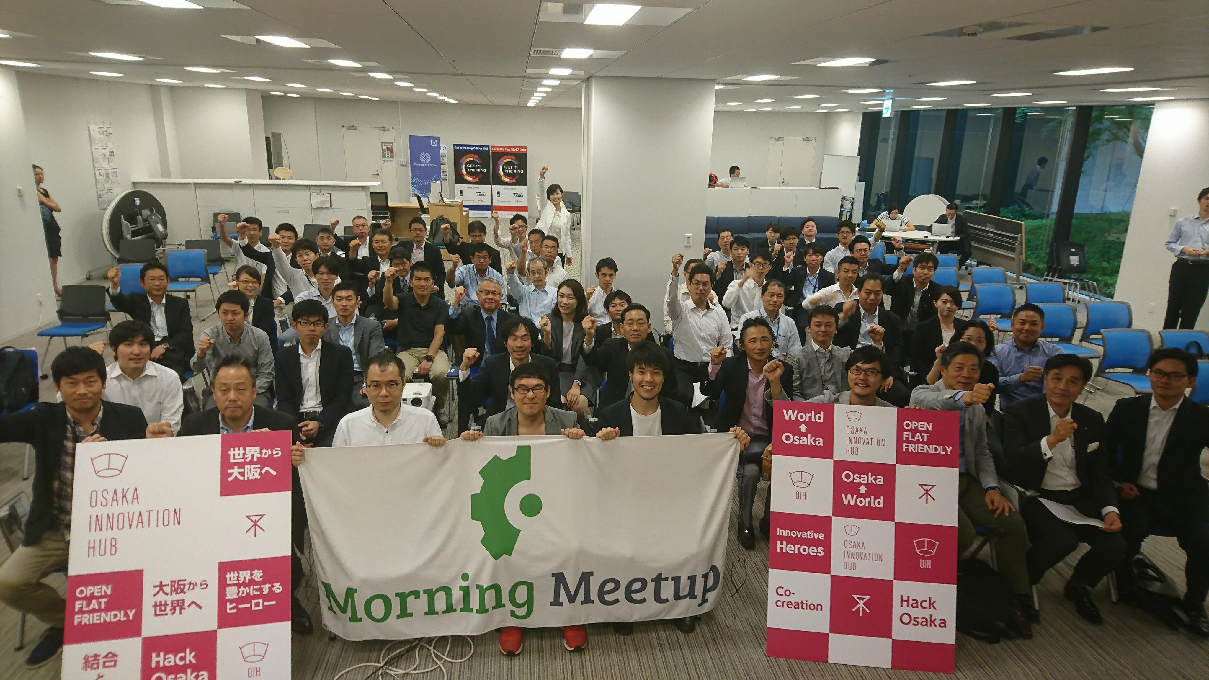 弊社代表が大阪イノベーションハブのMorning Meetupに登壇しました