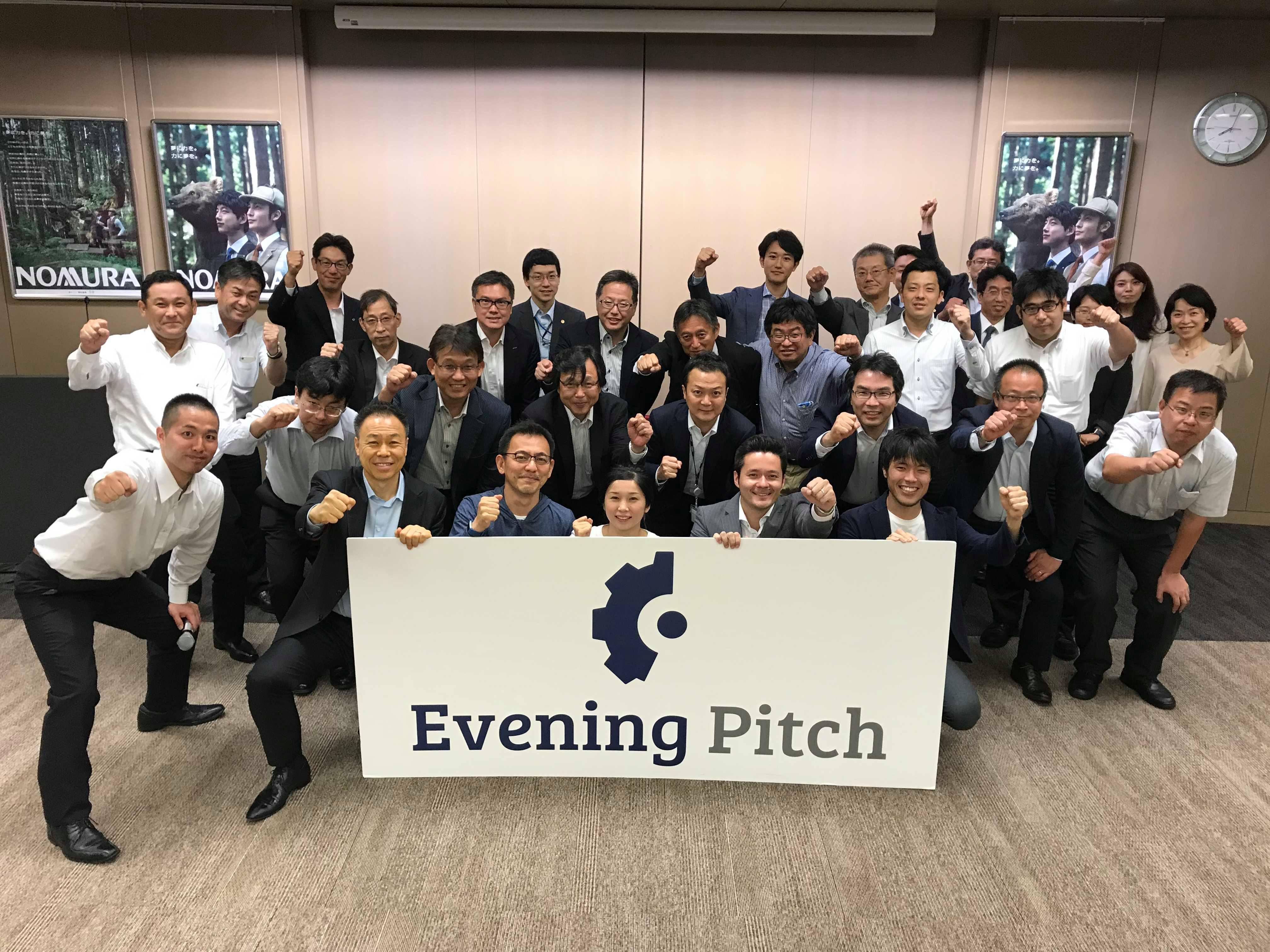 弊社代表がKyoto Evening Pitchに登壇しました。