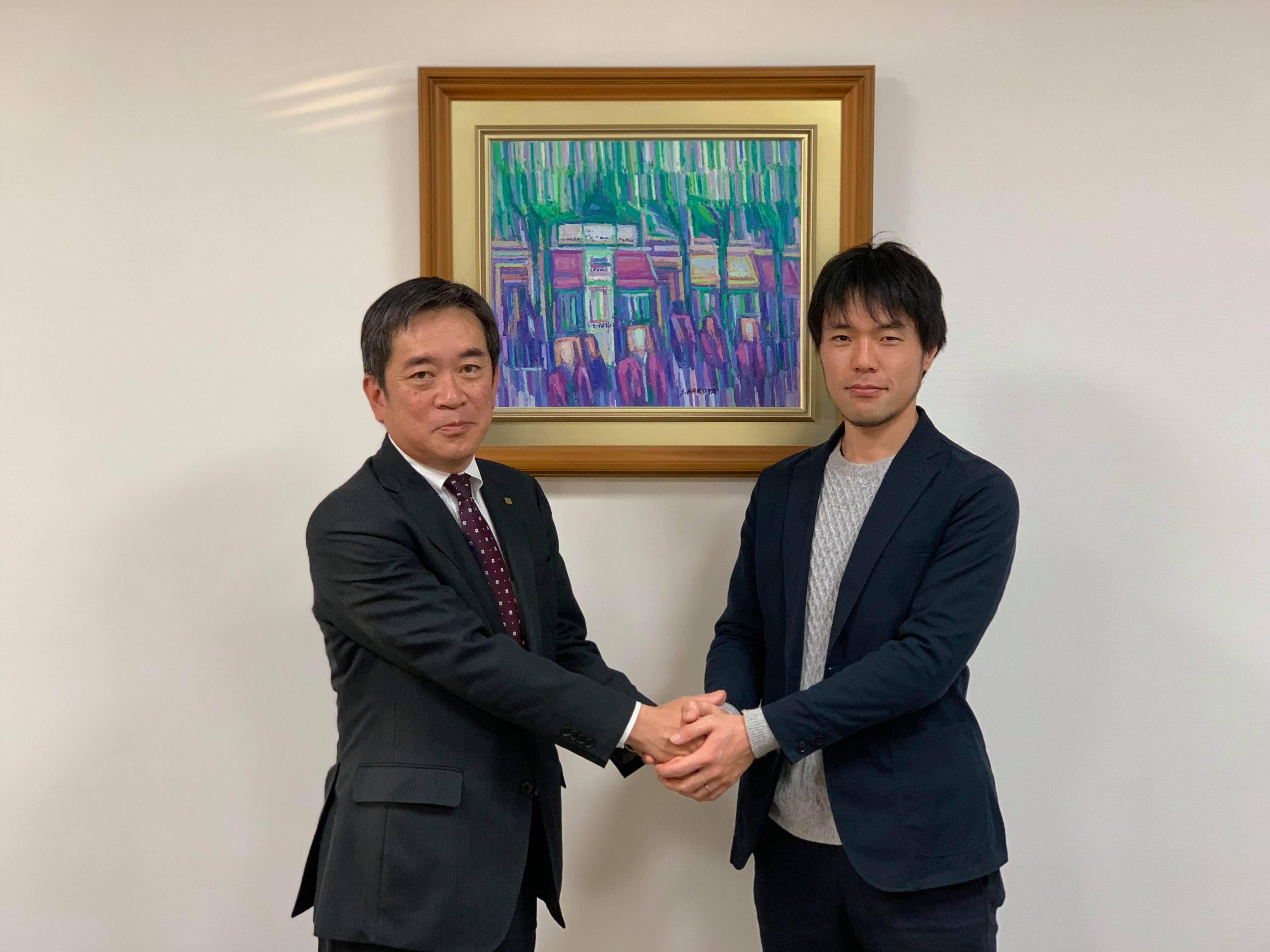 京セラコミュニケーションシステム株式会社(KCCS)と株式譲渡契約を締結