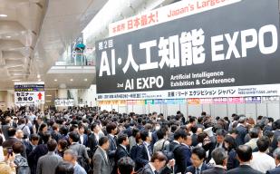 「第3回 AI・人工知能EXPO」に出展します