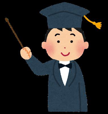 「博士課程進学支援制度」を導入開始